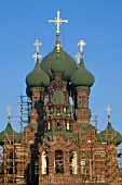 Ostankino Church of the Trinity. Moscow, Russia.