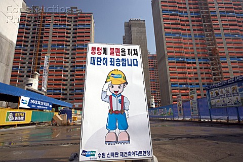 Safety Notice Construction Site Korea