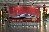 Transrapid train advertising at Pudong airport, Shanghai.