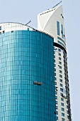 Park Plaza on Sheikh Zayed Road, Dubai, United Arab Emirates
