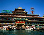 Aberdeen Jumbo Floating Restaurant and Harbour, Hong Kong, China.