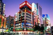 Japan, Tokyo, Night View of Shops in Akihabara Electrical District