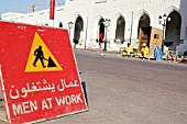 Construction sign in downtown Muscat.