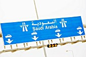 Sign to Saudi Arabia on motorway from Bahrain