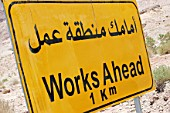 road work sign, Dead Sea, Jordan