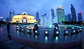 Night view of Shanghai Museum and Peoples Square, Shanghai, China