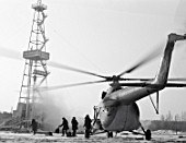 MI-8 helicopter delivers another shift of oil and gas prospectors, Sakha Republic, Russia, 1984