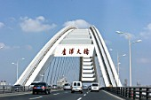 View from road of Lupu Bridge in Shanghai the world`s longest steel arch bridge