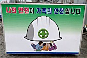 Health and safety poster on South Korean construction site