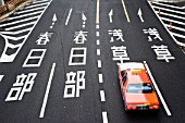 Traffic lane markings in Japanese Kanji script in central Tokyo 2008