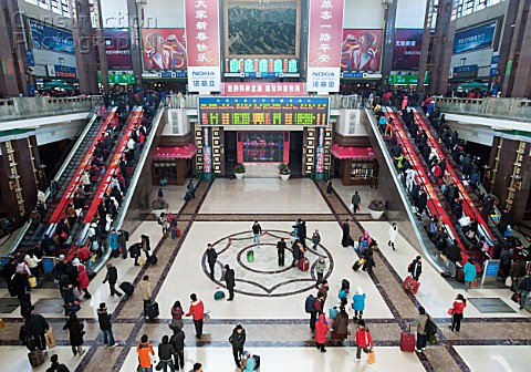 Interior view of entrance concourse to Beijing Railway Station 2009