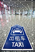 Floor sign for Taxi rank at new Terminal 3 at Beijing Airport 2009