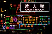 Chinese neon signs