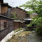 Japanese houses