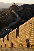 The Great Wall,Great Wall of China,China