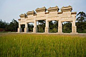 Western Imperial Tombs of the Qing Dynasty