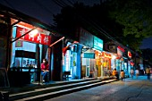 Night Scene of Beijing Hutong