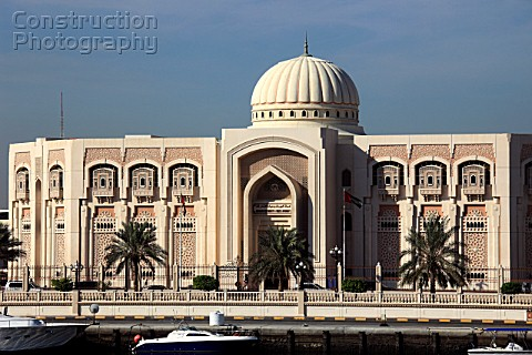 United Arab Emirates Sharjah Electricity  Water Authority Building