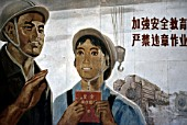 Productivity slogans and related artwork at Chinas Datong Locomotive Works.